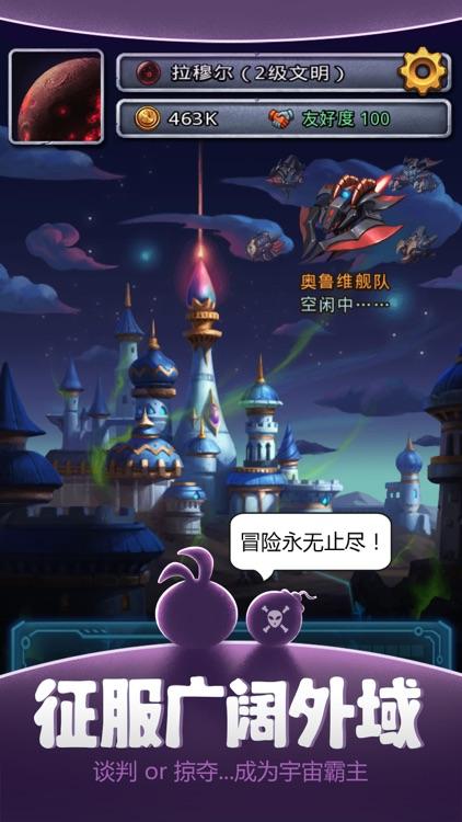 不思议迷宫(G&D) screenshot-6