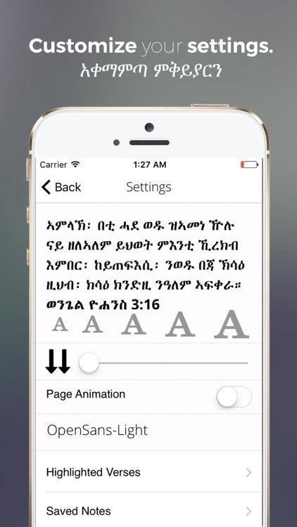 Tigrigna Bible screenshot-4