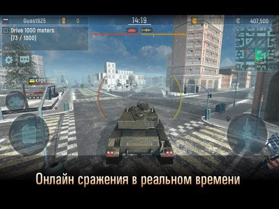 Armada: Modern Tanks на iPad