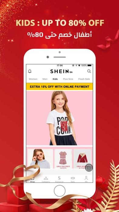 SHEIN Shopping - Women's Clothing & Fashion Screenshot 4