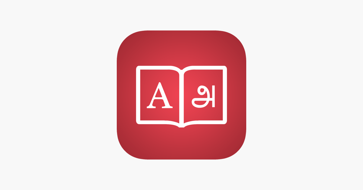 Tamil Dictionary + on the App Store