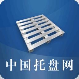中国托盘网-全网平台