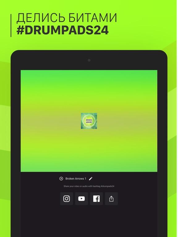 Trap Drum Pads 24 Скриншоты11