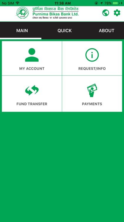 Purnima Mobile Banking screenshot-4