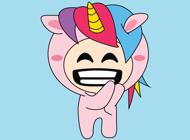 Fabulous Unicorn Emoji