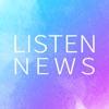 Listen News