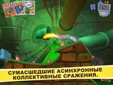 com.apple.itunes.596677177-screenshot