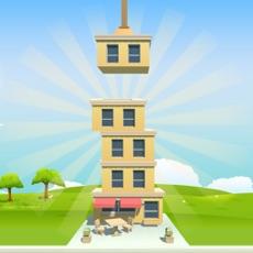 Activities of Sky Tower 3D