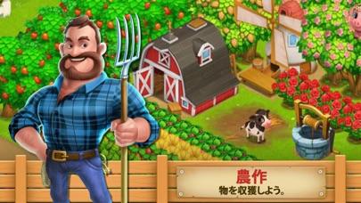 クッキング•カントリー:農場生活と料理ゲームスクリーンショット2