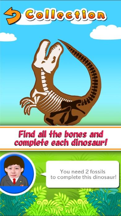 AR DinosaurHunter ME! Screenshot 4