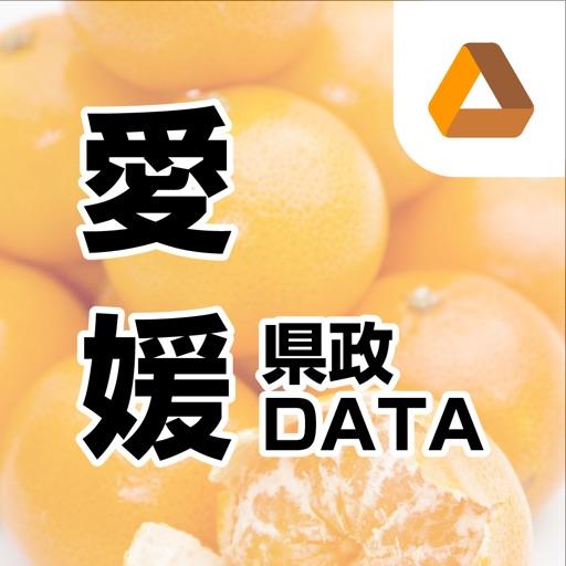 愛媛県政DATA
