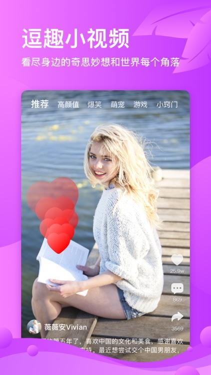 凤凰视频-热点新闻资讯、娱乐八卦 screenshot-3