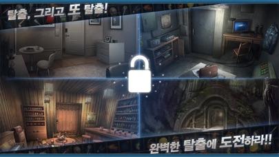 방탈출 : Doors&Rooms 2 for Windows