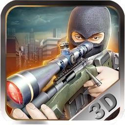 Commando Shooting 2018