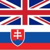 English  Slovak Dictionary - iPhoneアプリ