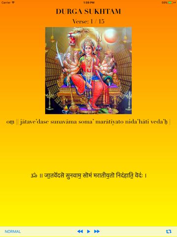 Durga Sukhtam - náhled