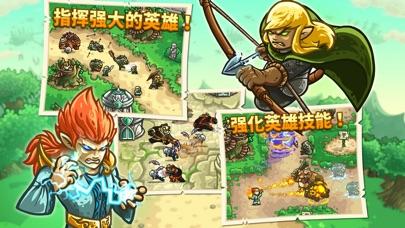 【策略塔防】王国保卫战:起源