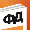 Журнал «Финансовый директор»