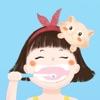 糖球刷牙操