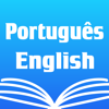 Portuguese English Dictionary.