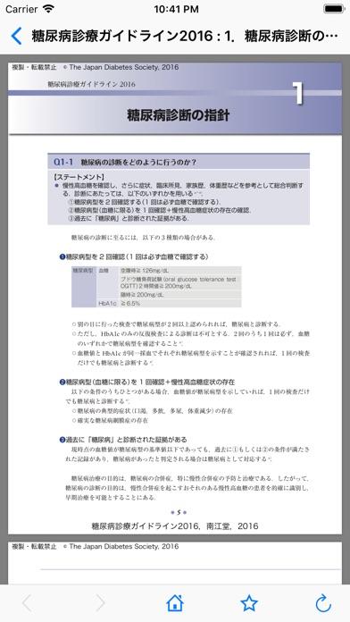 https://is3-ssl.mzstatic.com/image/thumb/Purple118/v4/da/b6/dc/dab6dc37-e87e-dde5-a469-35e165fe6884/source/392x696bb.jpg