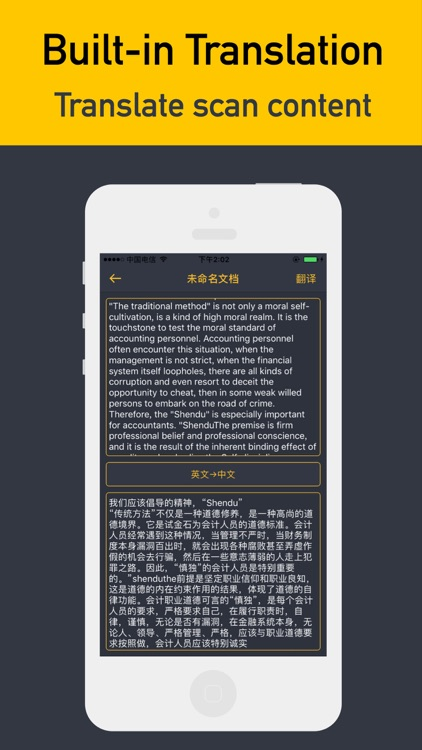 Scanner - Document Scan App screenshot-3