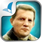 Porucznik Borewicz - Audiobook icon