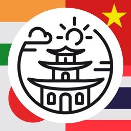 Asia Travel Guides Offline