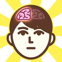 右脳活性化クイズ - 暇つぶし ゲーム