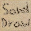 砂のドロー(Sand Draw):芸術、描画&絵画創造性があ - iPhoneアプリ