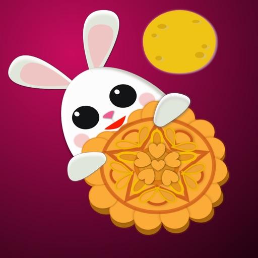 中秋节 Mid Autumn Moon Festival