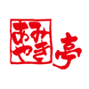 あみやき亭公式アプリ