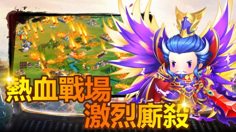 萌Q三國志 screenshot-4