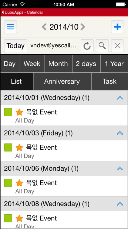 DubuCalendar screenshot-2
