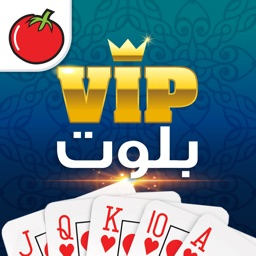 VIP بلوت
