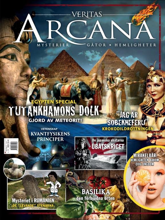 Veritas Arcana screenshot 8