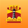 Thanthi TV