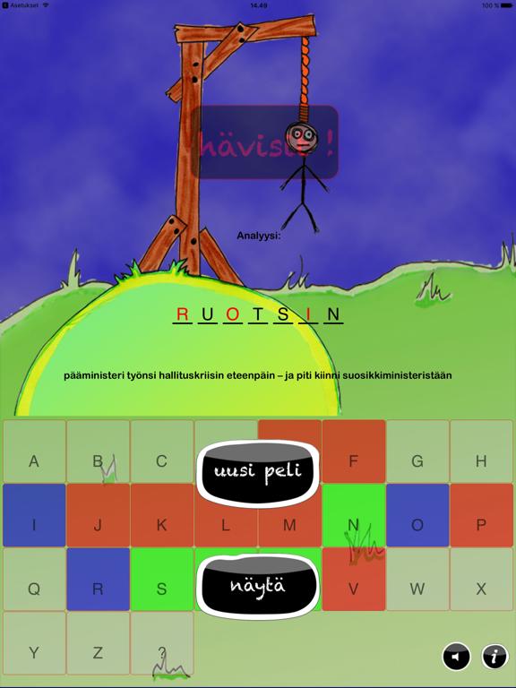 Screenshot #4 pour YLE hirsipuu