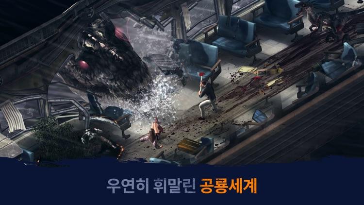 야생의 땅: 듀랑고 screenshot-0