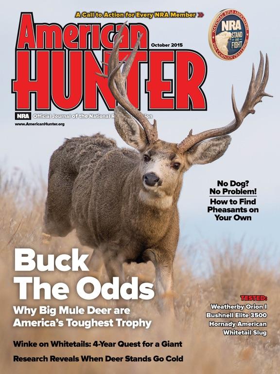 NRA Magazines screenshot