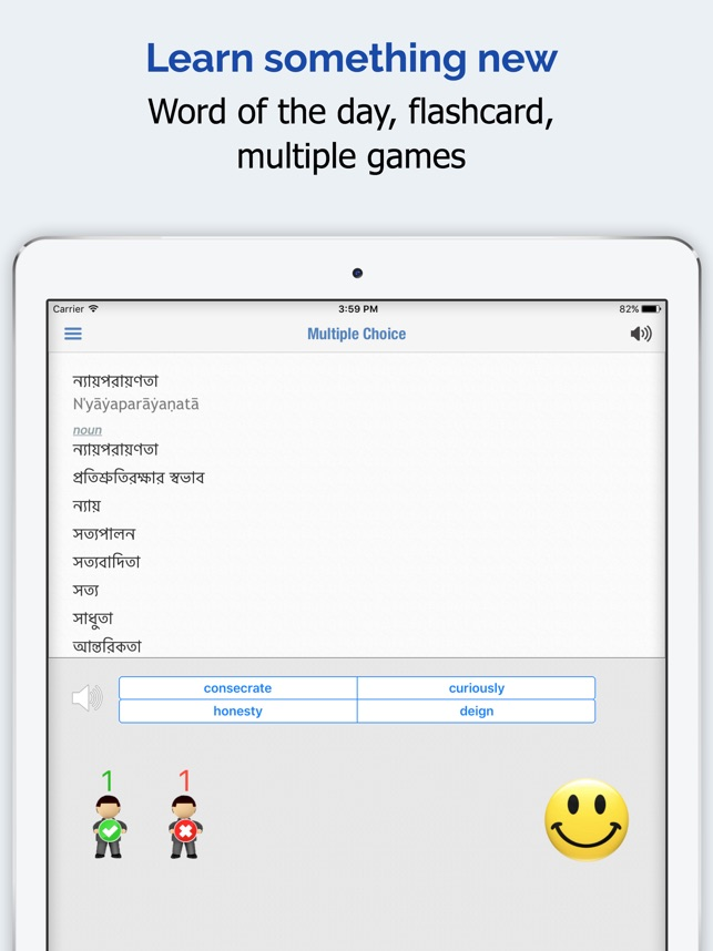 Bangla Dictionary ++ on the App Store