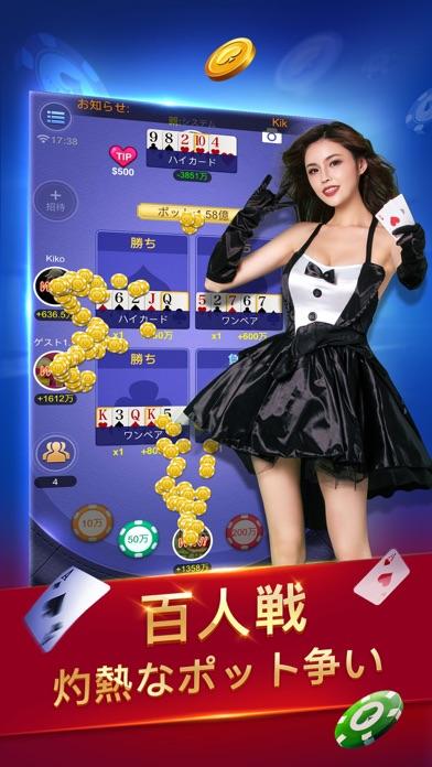 SunVy Poker【監修:NPO法人日... screenshot1