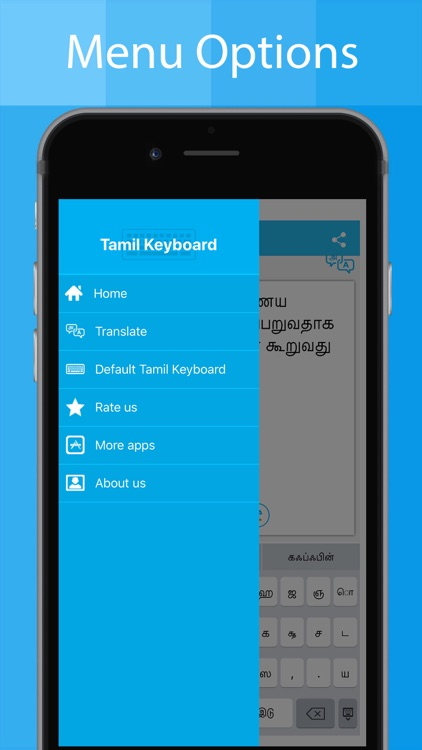 Tamil Keyboard - Type in Tamil screenshot-4