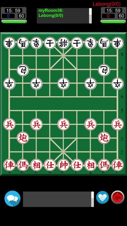 Chinese Chess1.0