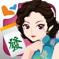 ?? ???13???(Hong Kong Mahjong) free Resources hack