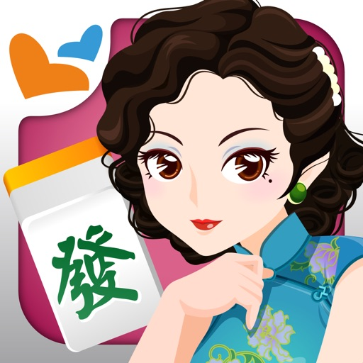 麻雀 神來也13張麻將(Hong Kong Mahjong)
