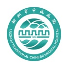 柳州市中医医院公众版 icon