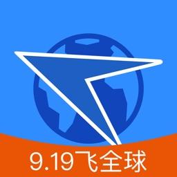航班管家-直销国际机票预定平台