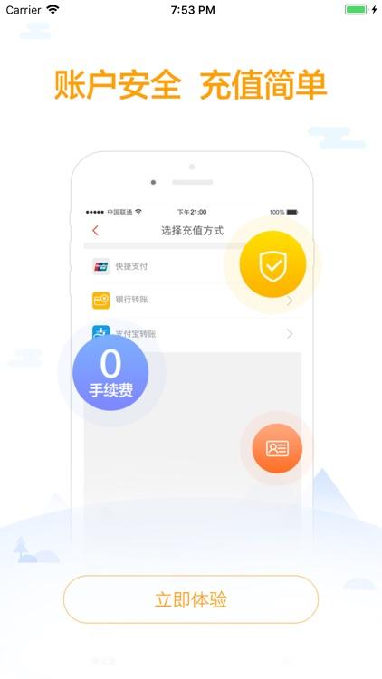 策略盈-超短线股票配资炒股交易软件 screenshot-3