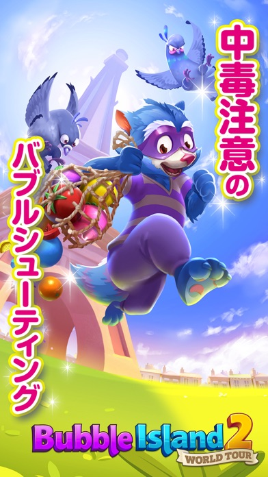 Bubble Island 2: Fruit Shooterスクリーンショット5